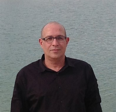 Professor Samer Alatout